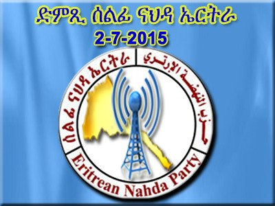 Voice of Eritrean Nahda Party 2-7-2015