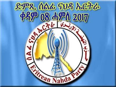 Voice of Eritrean Nahda Party08-07-2017