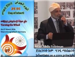 Ustaz Abdu Suleiman