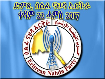 Voice of Eritrean Nahda Party 22-07-2017