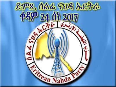 Voice of Eritrean Nahda Party24-06-2017