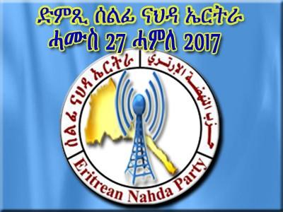 Voice of Eritrean Nahda Party 27-07-2017