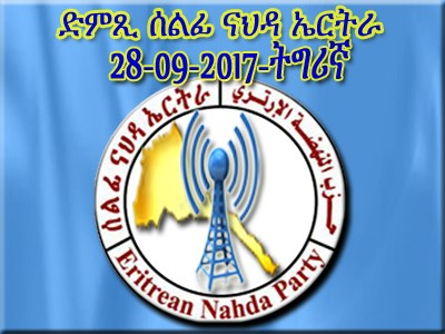 Voice of Eritrean Nahda Party 28-09-2017