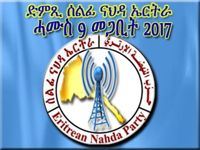 Voice of Eritrean Nahda Party 9-3-2017
