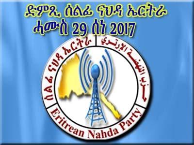 Voice of Eritrean Nahda Party29-06-2017