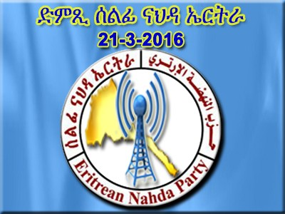 Voice of Eritrean Nahda Party 21-3-2016