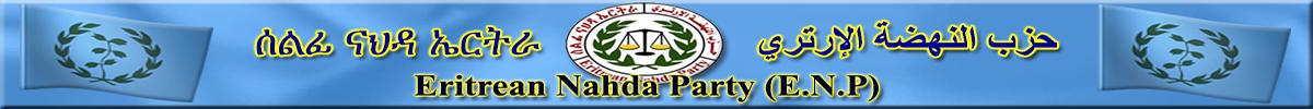 Eritrean Nahda Party